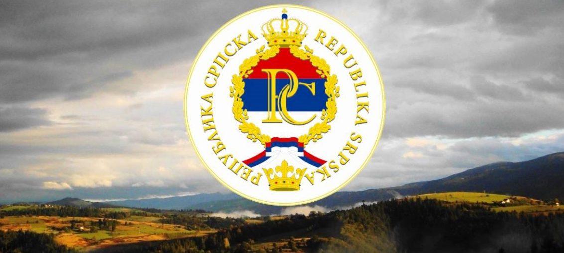 Писатели Республики Сербской приглашают