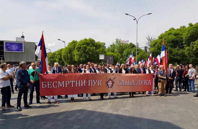 Бессмертный полк в Республике Сербской