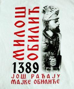 28 июня в Сербии: Видовдан и не только