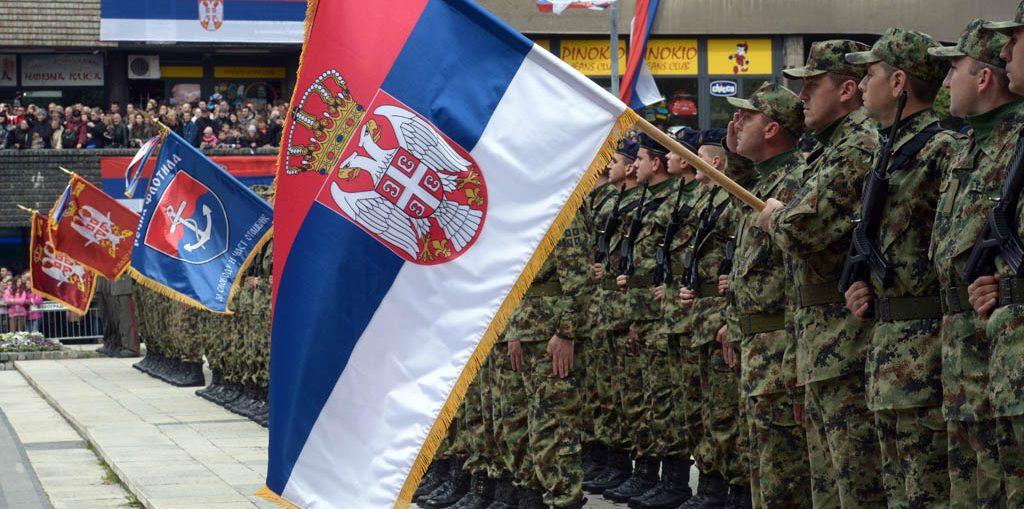 вооружения для Сербии