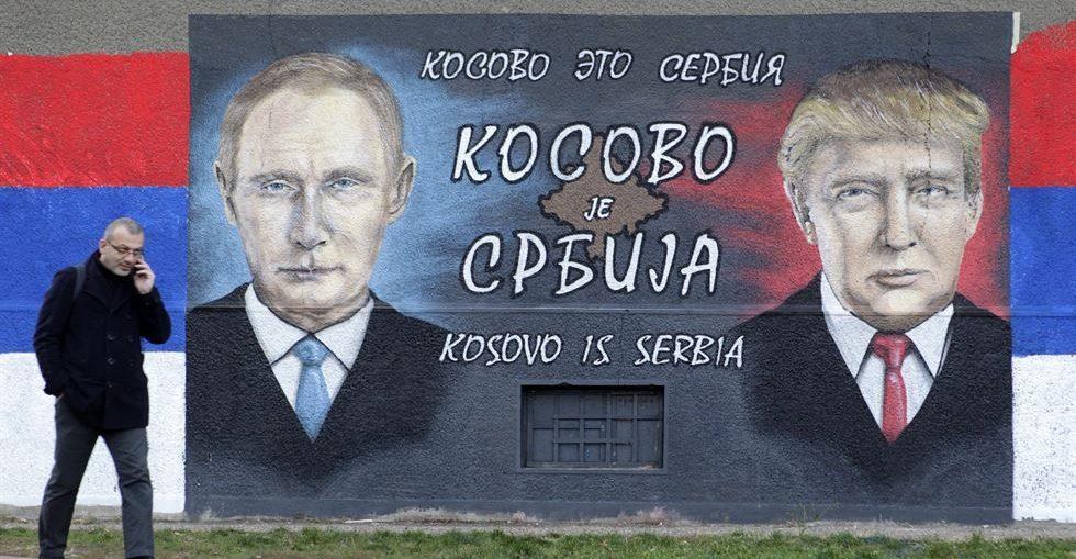 Косово-это Сербия