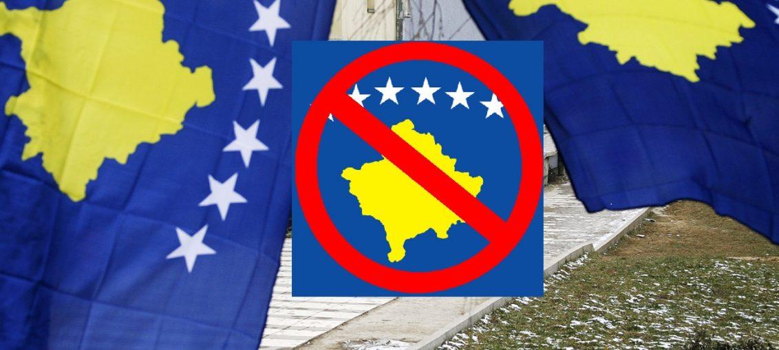 Гана против Косово