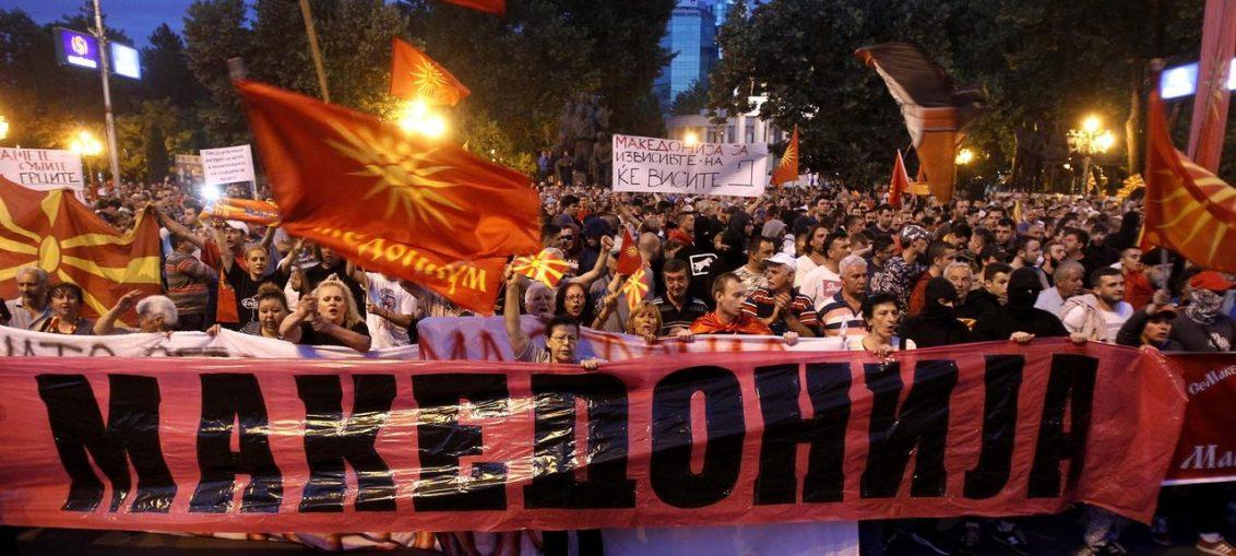 Ситуация в Македонии