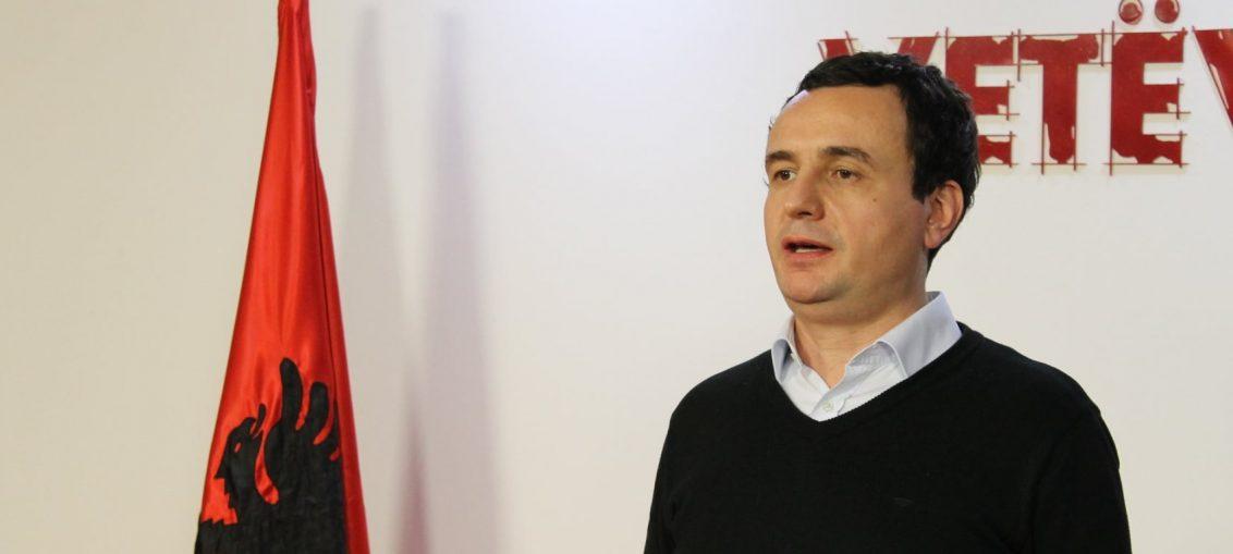 Альбин Курти