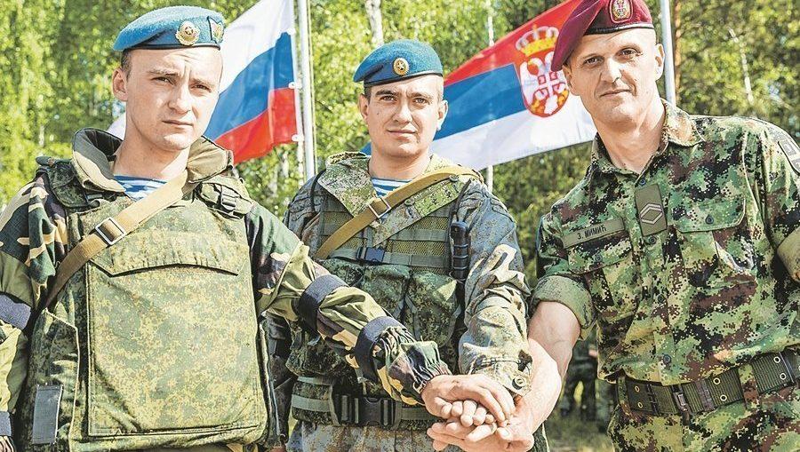 Братство России и Сербии