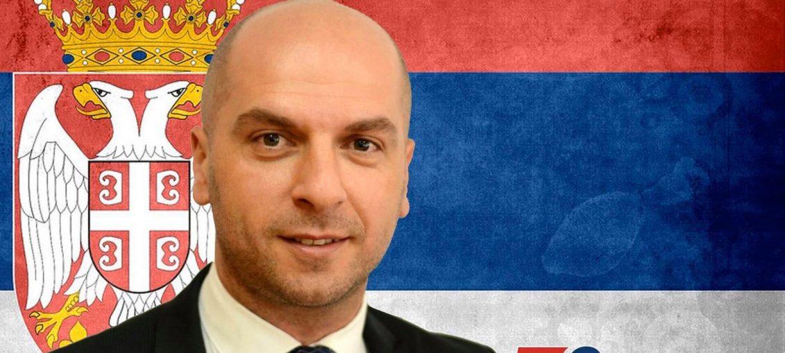 Закон против Сербской Церкви