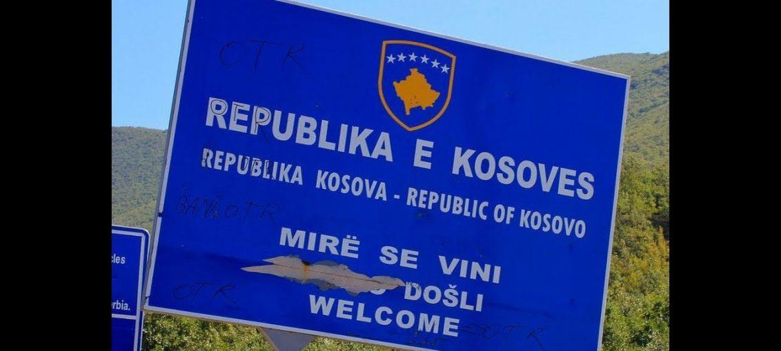Брюссель поддерживает сепаратистов Косово