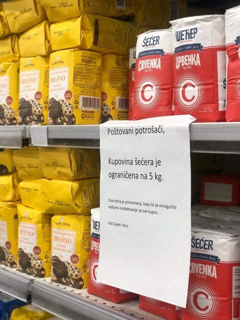 Covid-19 коменданский час может быть введен в Сербии