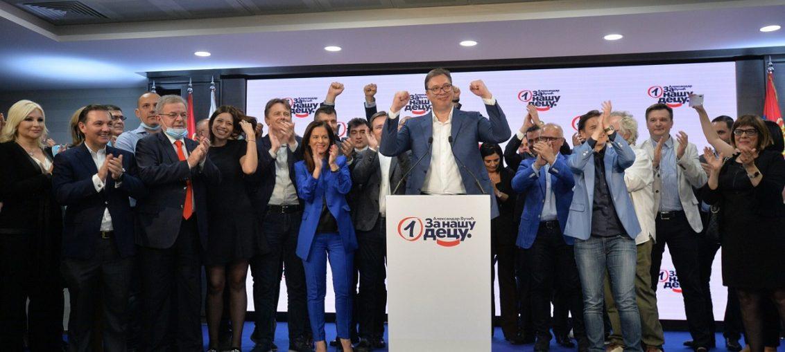 Сербская прогрессивная партия