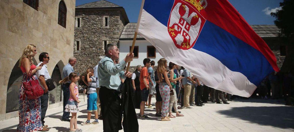День сербского единства