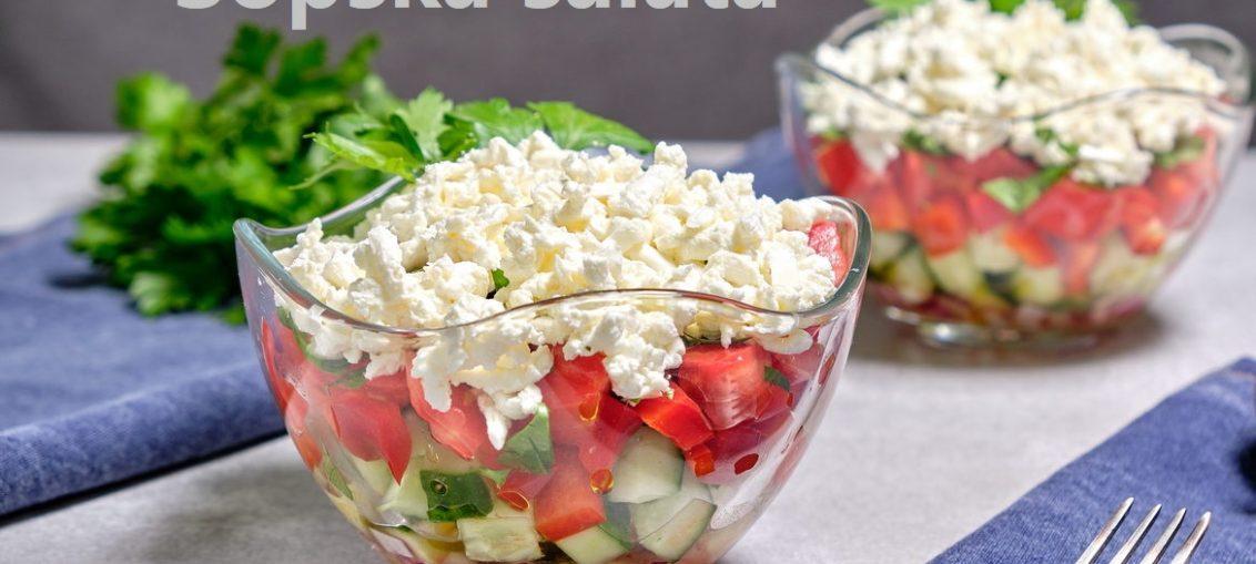 Шопский салат Šopska salata
