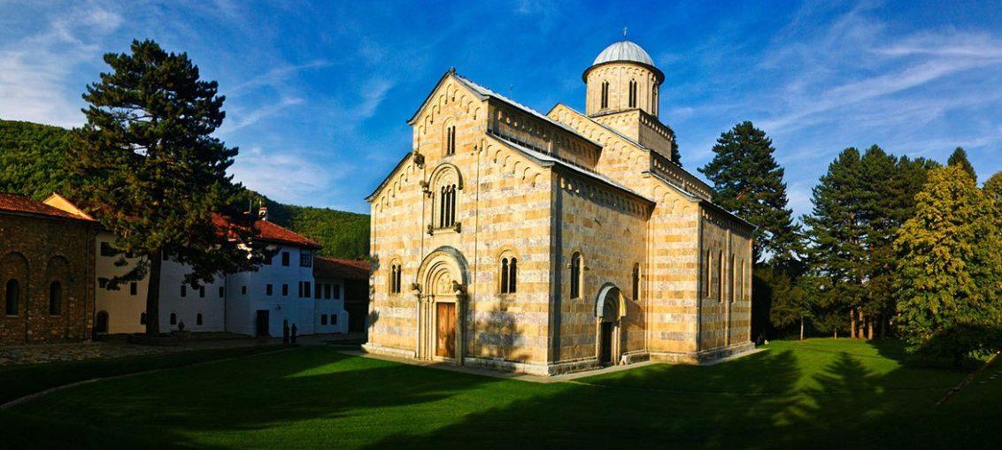 Монастырь Высоки Дечани