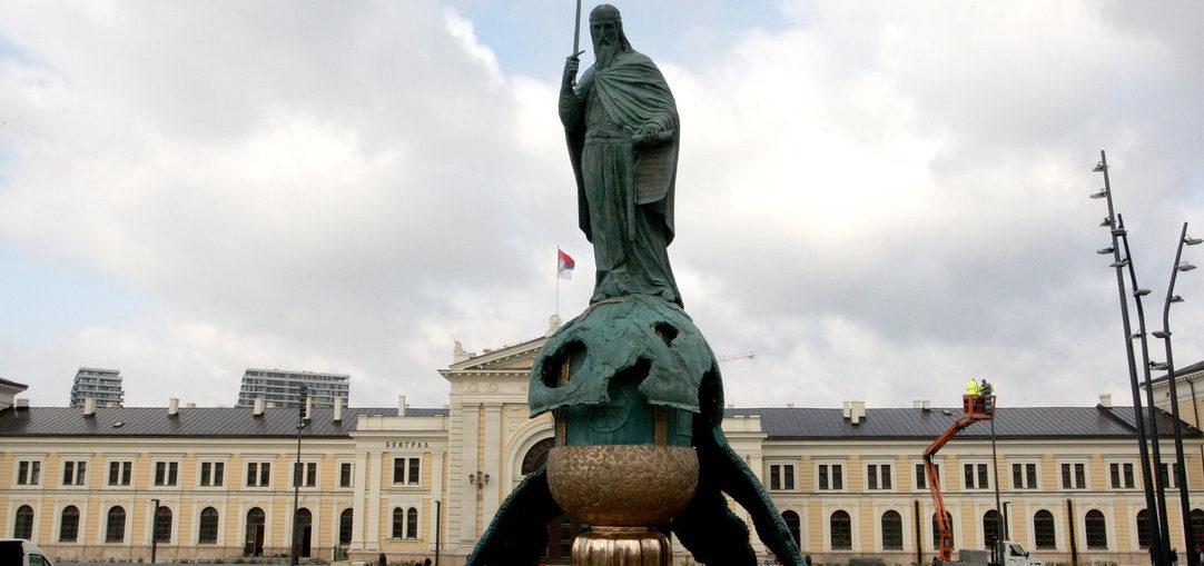 Памятник Стефану Немани