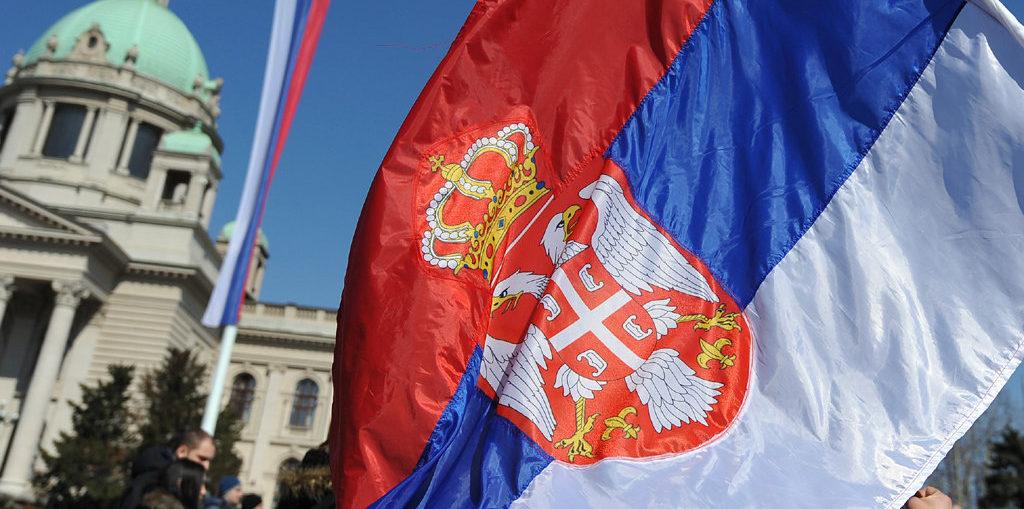 Сербия защищает свои интересы