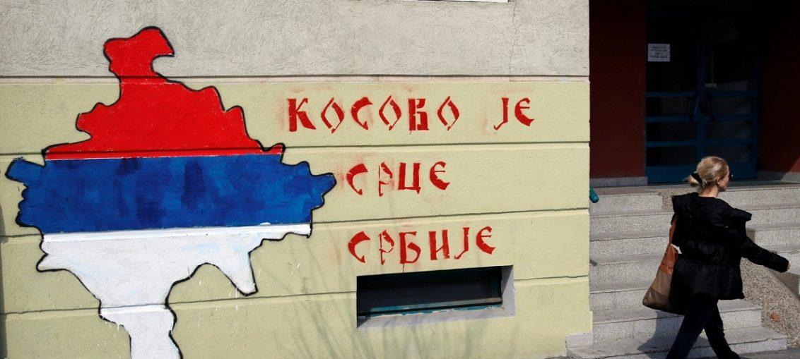 Урегулирование косовской проблемы