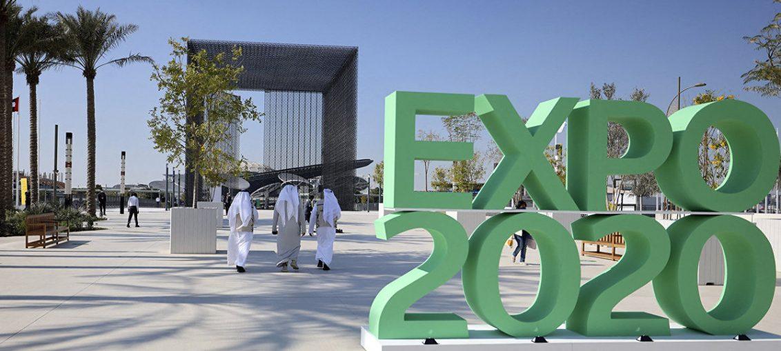 """Сербия на """"EXPO 2020"""""""
