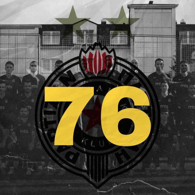Партизан футбольный клуб из Сербии