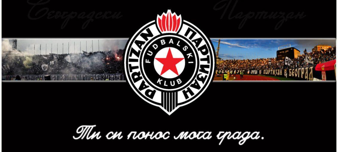 Партизан из Сербии