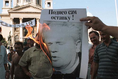 Свержение Слободана Милошевича
