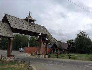 Этно-село Станишичи
