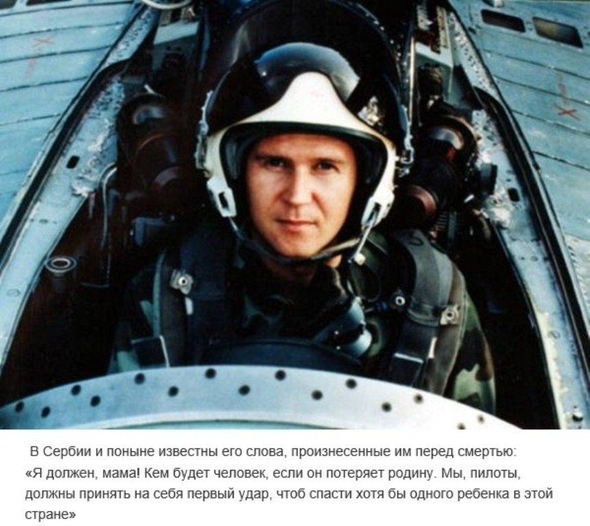Аэродром в Сербии переименовали в честь героя!