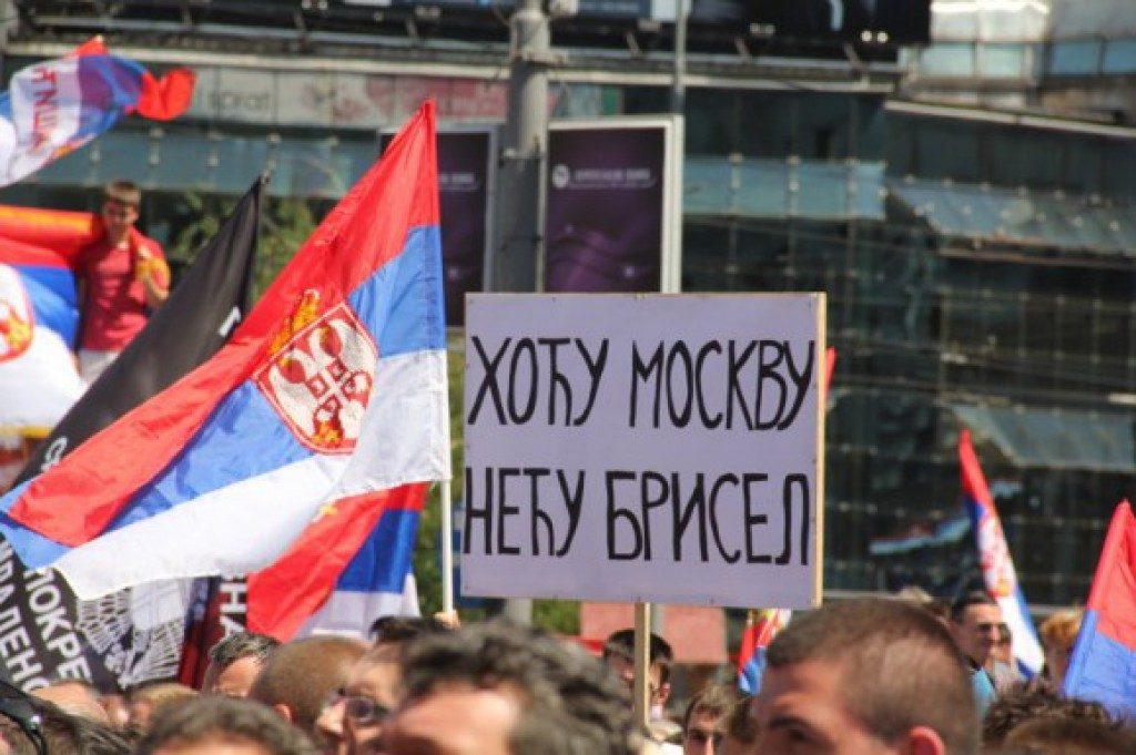 Сербская молодежь разочаровалась видее евроинтеграции