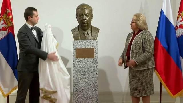 Бюст Евгения Примакова