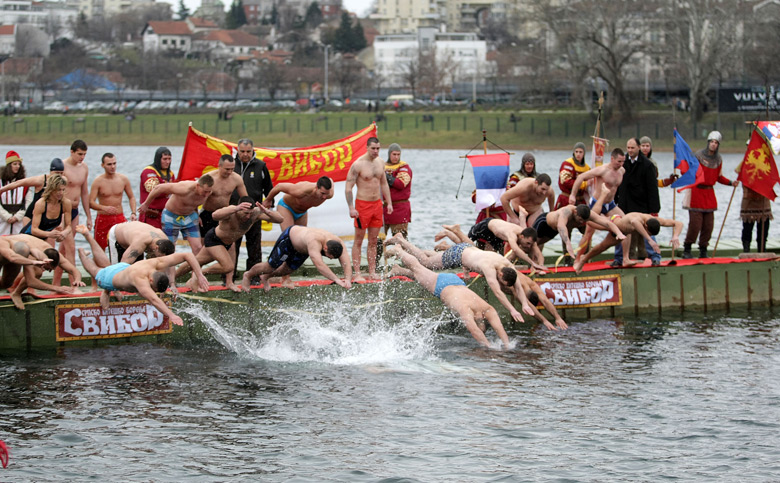 Крещение в Сербии