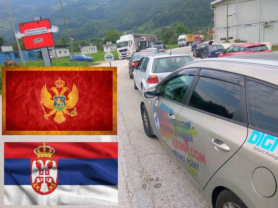 Въезд в Сербию закроют сторонникам скандального закона из Черногории