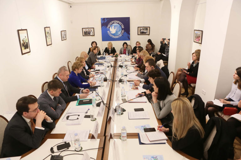 Культурно-туристский форум России и Сербии